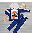 Детский спортивный костюм Likee на 1,5 - 5 лет, фото 3