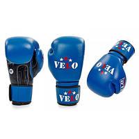 Перчатки боксерские профессиональные AIBA VELO кожаные (синий)