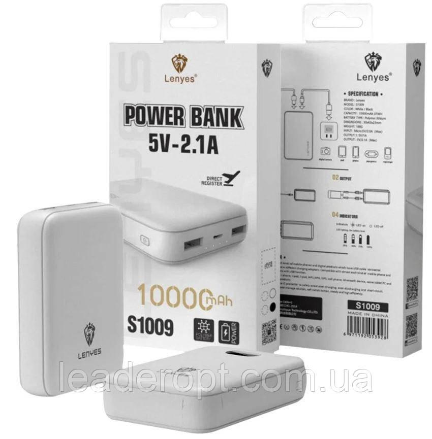 [ОПТ] Портативное зарядное устройство Power bank LENYES S1009 10000mAh