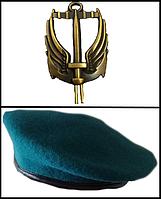 Комплект морской пехоты (беретный знак и берет)