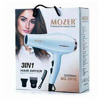 Профессиональный фен MOZER MZ-5918 3 в 1 5000W