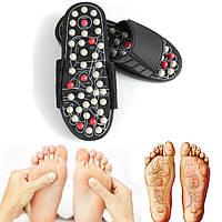 Массажные тапочки Massage Slipper (р-р 42-43) Черные