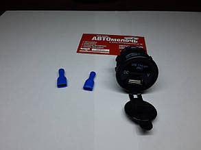 Адаптер зарядне у прикурювач з вольтметром і USB
