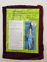 Москітна сітка на двері с магнитами,бордовая 100-210см., фото 1