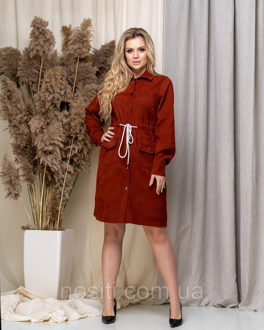 Женское платье демисезон  с поясом