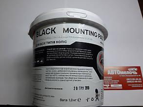 Паста монтажна для шин чорна з герметиком 1 кг