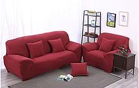Чехол на диван Homytex трехместный 195*230 см бифлекс бордовый арт.6-12109