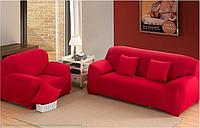 Чехол на диван Homytex трехместный 195*230 см бифлекс красный арт.6-12114