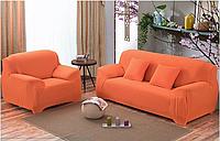 Чехол на диван Homytex трехместный 195*230 см бифлекс оранжевый арт.6-12113