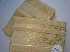 Набор полотенец для лица и тела Cestepe Cotton 50*90 см + 70*140 см махровые банные в коробке 2шт, фото 2