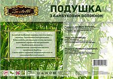 Подушка Zastelli Бамбук 70*70 см микрожаккард/бамбуковое волокно стеганая арт.14127, фото 3