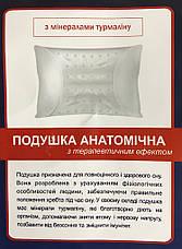 Подушка анатомическая Leleka-textile Home Elegance 50*70 см перкаль/полиэфирное волокно С-01, фото 3