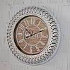 """Настенные часы """"Sweet home"""" (40 см.)"""