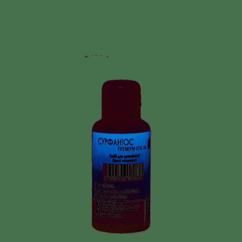 Сурфаниос премиум НПК (ANIOS Surfanios Premium) - cредство для дезинфекции и очистки поверхностей, 20 мл