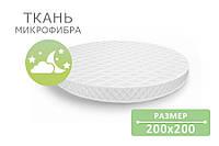 Наматрасник Point Art Econom 200*200 см микрофибра/силиконизированное волокно круглый с бортами