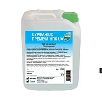 Сурфаниос преміум НВК (ANIOS Surfanios Premium) - засіб для дезінфекції і очищення поверхонь, 5 л
