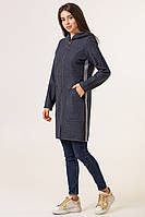 Женский кардиган  модный длинный 42-50 синий