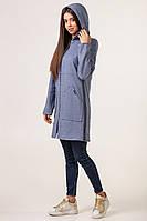 Женский кардиган  модный удлиненный 42-50 синий