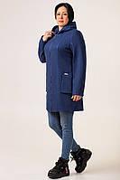 Кардиган тёплый женский  больших размеров  50-58 темно-синий