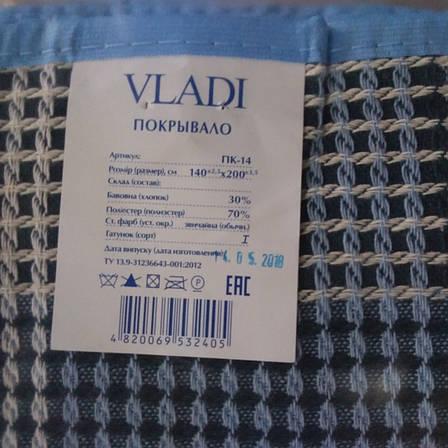 Покрывало Vladi полуторное 140*200 см полиэстер летнее голубое-темно синее, фото 2