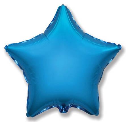 """Фол куля Flexmetal 32""""/80см ЗІРКА металік синій (ФМ), фото 2"""