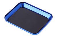 Лоток для метизов RCTurn 105х85мм магнитный (синий)