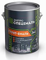 Грунт-эмаль 3в1 Светло-серая ДНІПРОСПЕЦЕМАЛЬ 2,8 кг. (Грунт-краска 3 в 1)