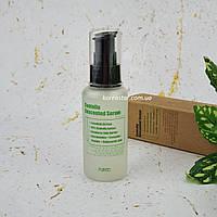 Сыворотка для гиперчувствительной кожи PURITO Centella Unscented Serum  60 мл