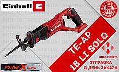 (Power X-Change) Аккумуляторная сабельная пила  Einhell TE-AP 18 Li (4326300)