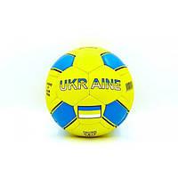 Мяч футбольный Гриппи UKRAINE (№5, 5 сл., сшит вручную)