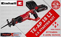 (Power X-Change) Аккумуляторная сабельная пила  Einhell TE-AP 18 Li (4326300) 2.5 kit