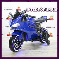 Детский электромобиль мотоцикл с подсветкой колес Bambi M 4104EL-4 синий