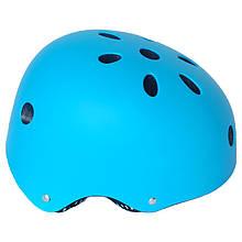 Детский велосипедный шлем универсальный FT-01-3 S 46-52 Голубой (80840236)