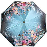 Женский зонт Три Слона голубой