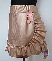 Детская нарядная юбка для девочек 4-12лет эко-кожа