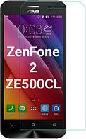 Защитное стекло для ASUS Zenfone 2 ZE500CL