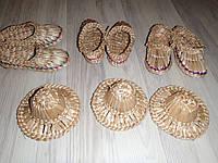 Лапти плетенные из рогозы,сувенирные