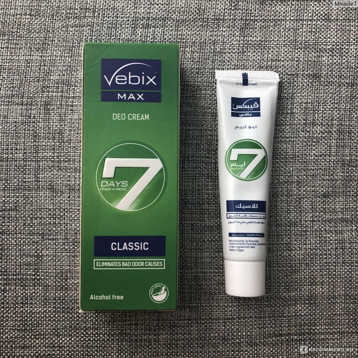 Дезодорант-крем Vebix Deo Cream Max 7 Days - унисекс ,зеленый ,Египет ,Оригинал