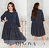 Сукня жіноча разлетайка (4 кольори) ОМ/-826 - Темно-синій