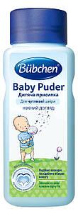 Присыпка детская 100г Bubchen Германия 3100140