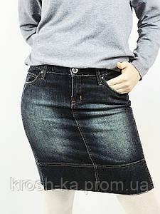 Юбка женская джинсовая со стразами(38)р Nysense Франция 7813