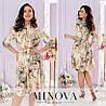 Легкое платье женское в цветочный принт (4 цвета) ОМ/-828 - Серый