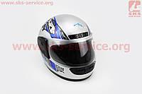 Шлем для мото скутер мопед закрытый HF-101 размер M- СЕРЫЙ с черно-синим рисунком