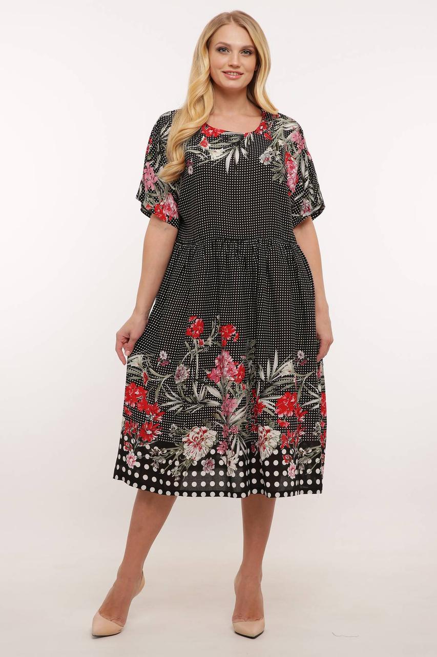 Платье свободного покроя для полных женщин