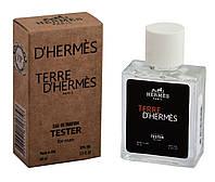Мужской тестер  Hermes Terre d'Hermes Duty Free Vip  (Тэрэ Дэ Гермес) 60 мл