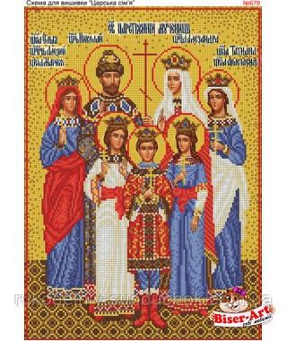 Схема для вишивки бісером (хрестиком) Бисер-Арт Царська сімья (679)