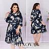 Легкое платье женское в цветочный принт (4 цвета) ОМ/-828 - Темно-синий