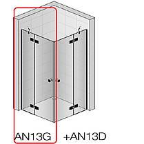 Душевые двери San Swiss AN13G12000607 Annea BlackLine, открывание левое, стекло прозрачное, профиль черный мат., фото 3