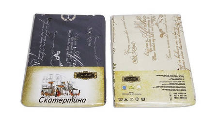 Скатерть Zastelli 150*150 см хлопковая 5326 бежевая арт.14180, фото 2