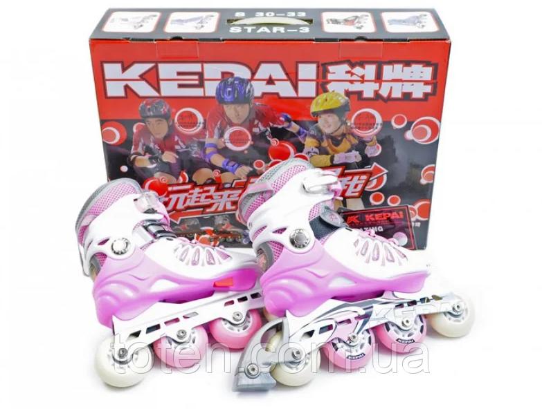 Ролики KEPAI STAR-3, раз.S (30-33) рожевий 11